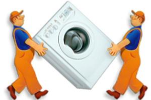 Как перевезти стиральную машину: практические советы по транспортировке