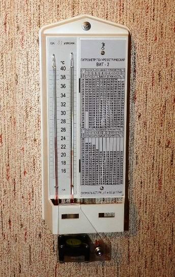Как пользоваться гигрометром