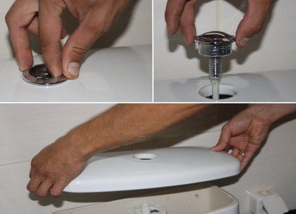 Инструкция по открыванию унитаза с кнопкой