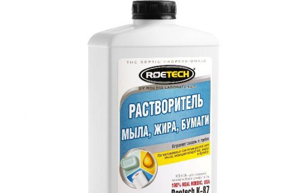Roetech K-87