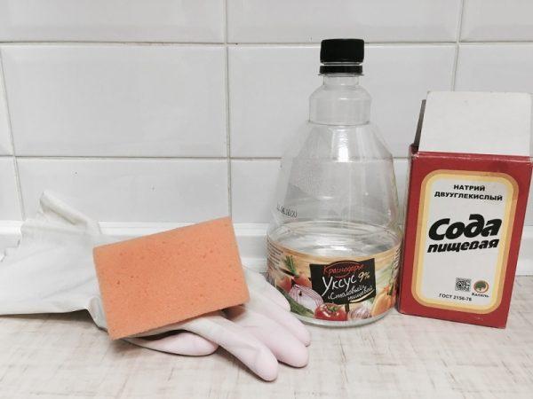 Уксус, сода, перчатки, губка