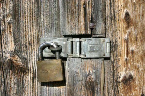 Дверной замок
