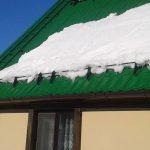 Система снегозадержания на крыше