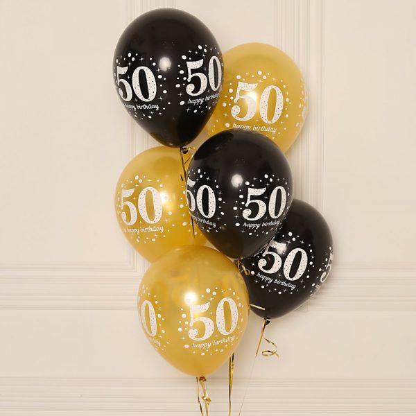 Шарики на 50 лет